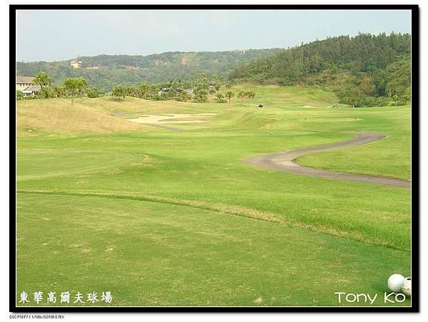 東華高爾夫球場 IN 第18洞 PAR4 378碼  難度4 .JPG