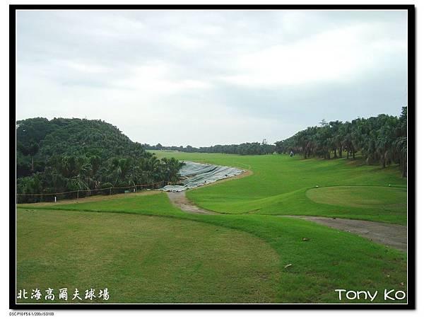 北海高爾夫球場  IN 第13洞 PAR4  420碼  難度3.JPG