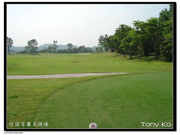 信誼高爾夫球場 IN 第16洞 PAR 4 392碼 難度14.jpg