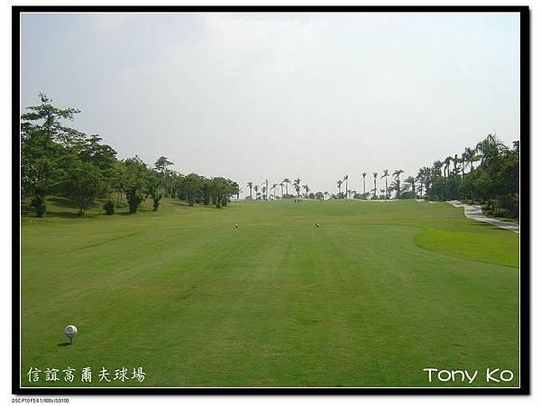 信誼高爾夫球場 IN 第10洞 PAR 4 446碼 難度6.jpg