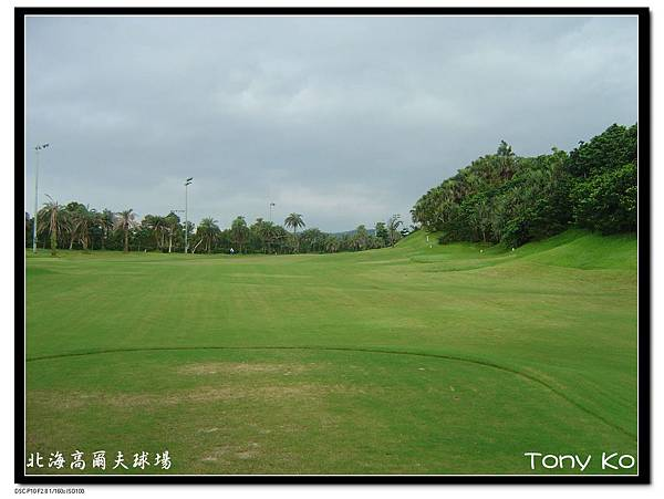 北海高爾夫球場  IN 第16洞 PAR4  291碼  難度13.JPG