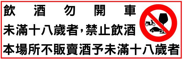 4902-螢幕快照 2015-08-30 00.05.01.png