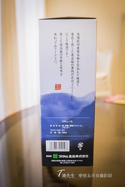 DSC07059.jpg