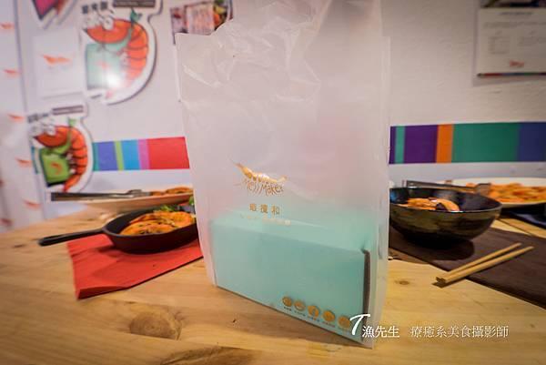 蝦蝦_36.jpg