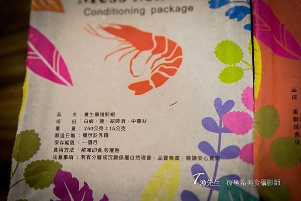 蝦蝦_40.jpg