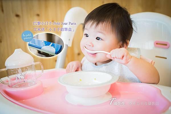 小王子餐具00.jpg