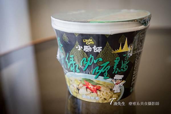 小廚師_3.jpg