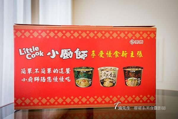 小廚師_1.jpg