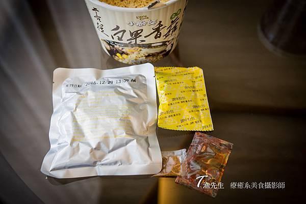 小廚師_6.jpg
