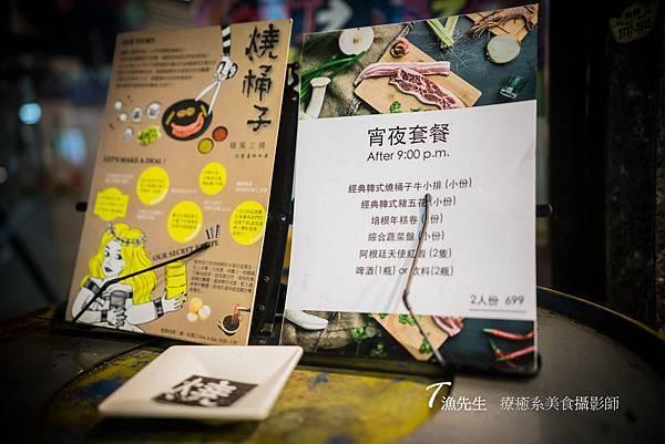 韓國燒肉_66.jpg