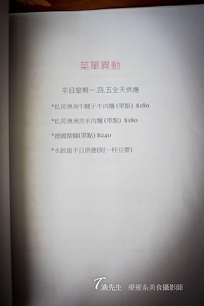 DSC03615.jpg