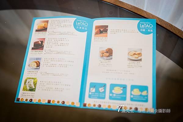 小樽蛋糕宅配_4.jpg