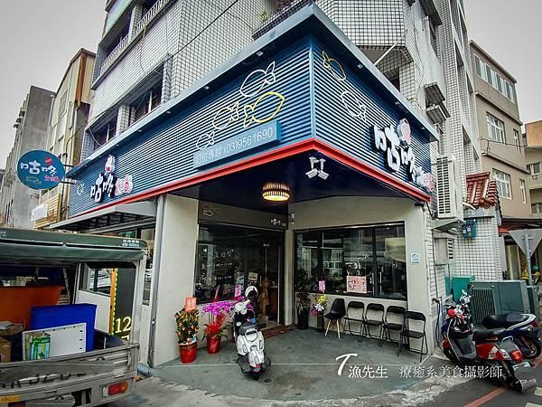 咕咚火鍋_20.jpg