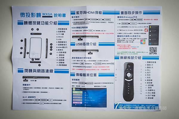 微型投影機_34.jpg
