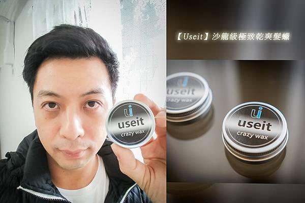 USEIT_0.jpg