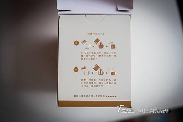 薑茶kiunn_4.jpg