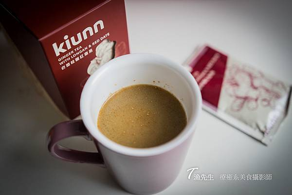 薑茶kiunn_13.jpg
