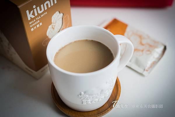 薑茶kiunn_11.jpg