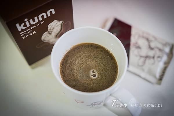 薑茶kiunn_14.jpg