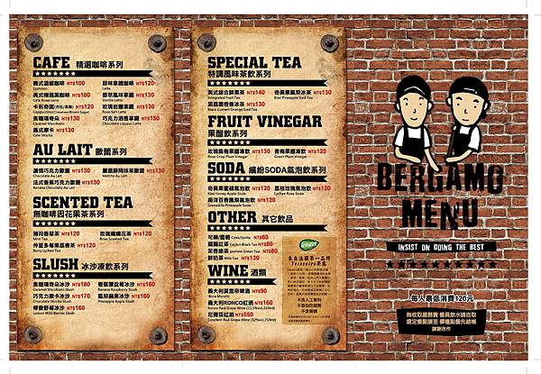 貝加莫廚房菜單1.jpg