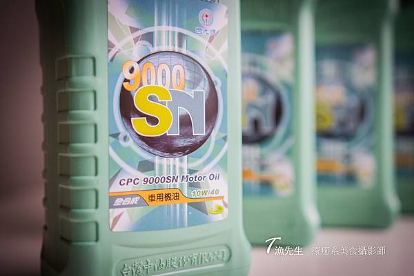 國光牌機油sn9000_3.jpg
