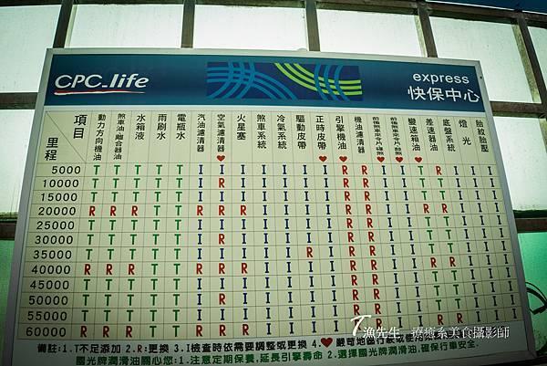 國光牌機油sn9000_10.jpg
