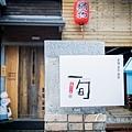 一旬_34.jpg