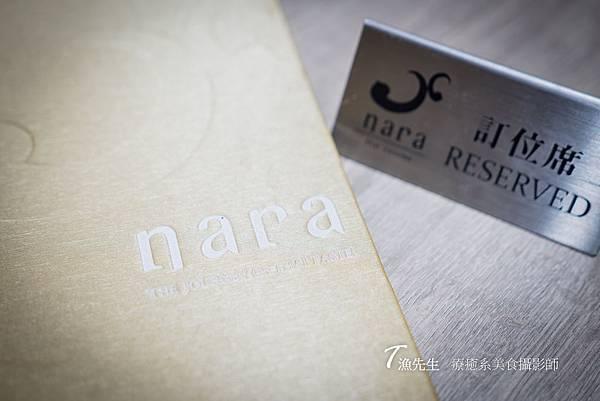 nara_11.jpg
