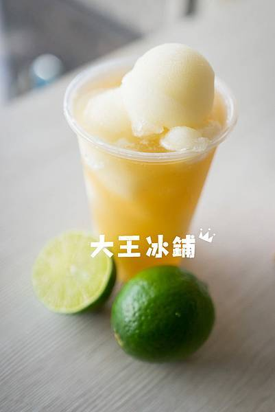 檸檬冬瓜005.jpg