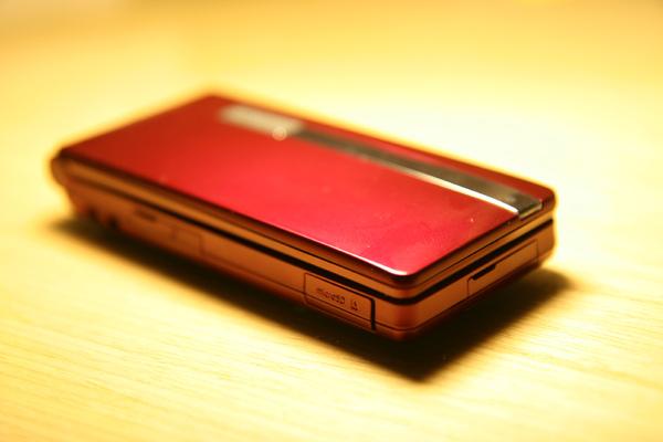 Sharp SH930_01.jpg