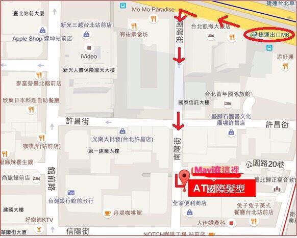 台北車站/名留集團/AT旗艦/MAVI瑪菲/髮型設計