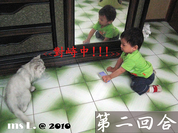 叡1-018.jpg