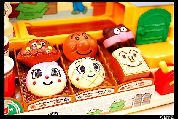 Apaman bakery (4).JPG