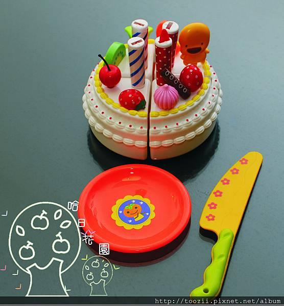 蛋糕字.jpg