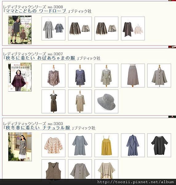 日本布4.JPG