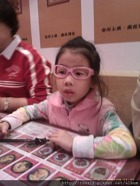 戴眼鏡的米拉
