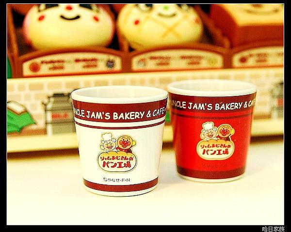 Apaman bakery (5).JPG