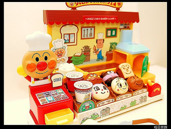 Apaman bakery (1).JPG
