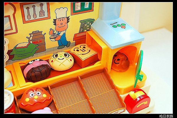 Apaman bakery (9).JPG