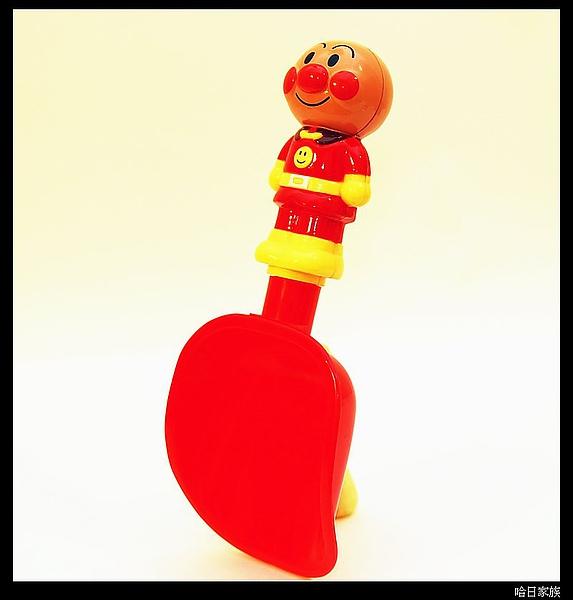 Apaman sand toy (13).JPG