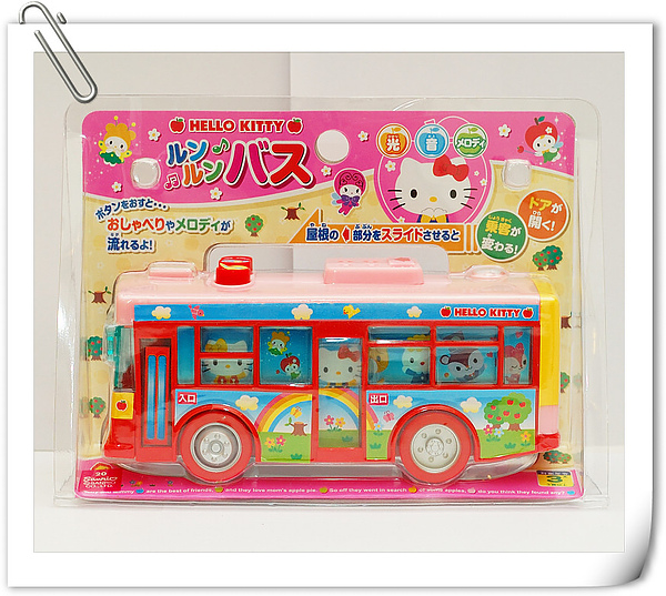 Hello Kitty bus.jpg