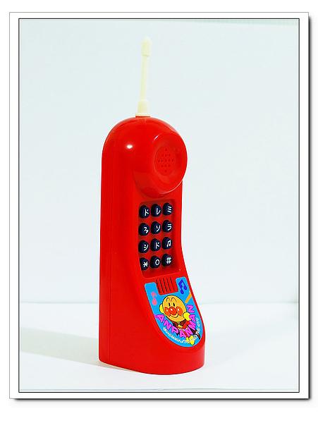 Phone (3).jpg