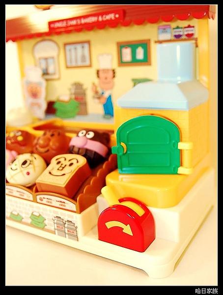 Apaman bakery (11).JPG