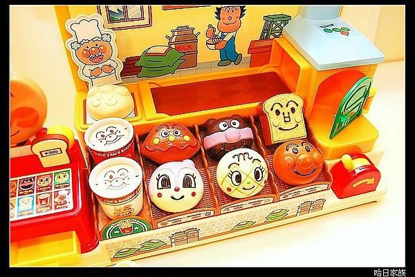 Apaman bakery (3).JPG