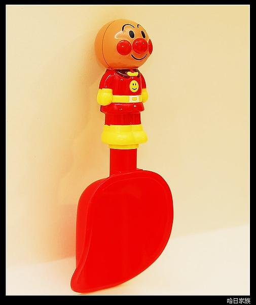 Apaman sand toy (14).JPG