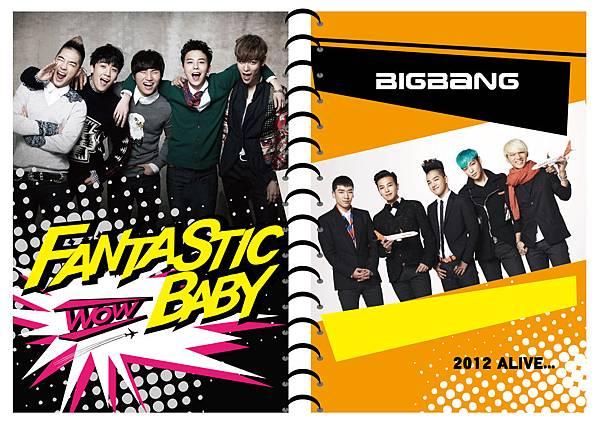 0513-2012蝑___BIGBANG
