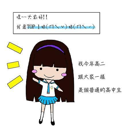 1.簡介-1.jpg
