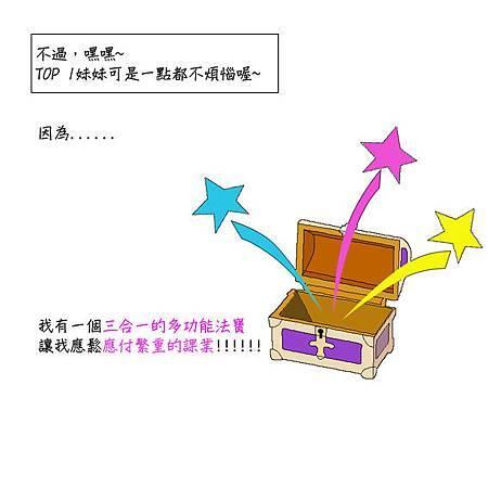 1.簡介-3.jpg