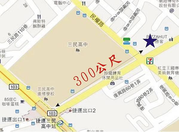 捷運三民高中華廈