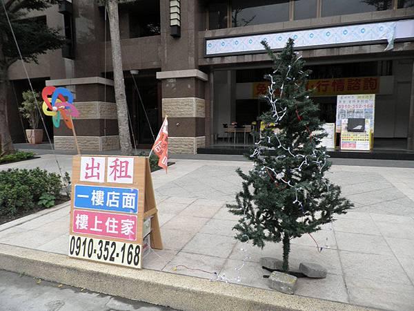 集英堡3期聖誕樹